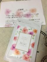 モニター紹介!!の画像(8枚目)
