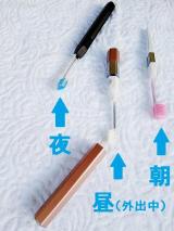 アイオニック イオン歯ブラシKISS YOU IONPA その3の画像(2枚目)