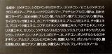 「☆毛穴・小じわを一瞬で消すプロメイク下地☆スタインズ ピンクプライマー」の画像(10枚目)