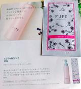 肌を優しく潤す♡無添加化粧品 PUFE(ピュフェ)の画像(4枚目)
