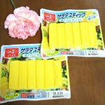 サラダスティック瀬戸内レモン風味を試させていただきましたよく赤いサラダスティックは食べていたのですが今回は瀬戸内レモン!瀬戸内レモンのサラダスティック本当に爽やかなレモンの香りがします…のInstagram画像