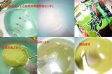 グリーンティー  抹茶のデザートを手軽にできるお手軽商品の画像(4枚目)