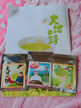 ☆荒畑園の自慢の上級深むし茶3煎☆の画像(1枚目)