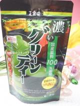 グリーンティー  抹茶のデザートを手軽にできるお手軽商品の画像(1枚目)