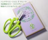 【3名様に花ハサミをプレゼント】スパッと切れて手入れも簡単!花のある暮らしを応援の画像(1枚目)