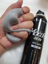 モッチスキン吸着泡洗顔 BKの画像(4枚目)