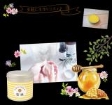 日本みつばちのみつろうで手作りハンドクリーム作り♪の画像(1枚目)