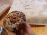 世界一の焼き菓子かも!ジル・マルシャル &まんまフランスな雑貨屋さんの画像(1枚目)