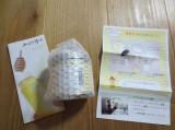 日本みつばちのみつろうで手作りハンドクリーム作り♪の画像(4枚目)