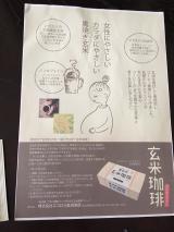 コーヒーの画像(4枚目)