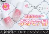 コスメブログ★手作り石鹸と韓国旅行が当たる?泡リップのご紹介の画像(2枚目)