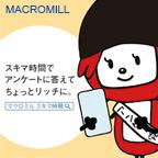 「モニプラ当選♡ブリステックス「トリプルエッセンシャルズ」」の画像(4枚目)