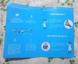 ★足底筋膜炎サポーター『エイダーかかとサポーター タイプ1』の感想の画像(4枚目)