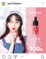 ♡人気の韓国コスメを激安購入してみた✩*.゚の画像(10枚目)