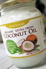 エクーア エキストラバージンココナッツオイルをたっぷりお試し!の画像