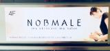 NOBMALE(ノブマーレ) 整肌フェイシャルケアの画像(1枚目)
