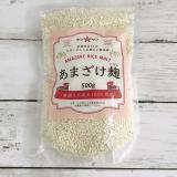 老舗伝統の『甘酒麹』で甘酒を手作り♪老舗伝統の米麹♪ホシサン☆の画像(1枚目)