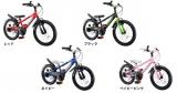 ☆ ディーバイクマスターVで、補助車なし自転車に乗れるようになろう! ☆の画像(1枚目)