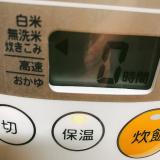 老舗伝統の『甘酒麹』で甘酒を手作り♪老舗伝統の米麹♪ホシサン☆の画像(5枚目)