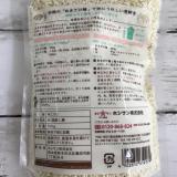 老舗伝統の『甘酒麹』で甘酒を手作り♪老舗伝統の米麹♪ホシサン☆の画像(2枚目)