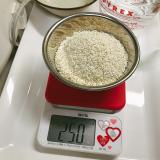 老舗伝統の『甘酒麹』で甘酒を手作り♪老舗伝統の米麹♪ホシサン☆の画像(3枚目)