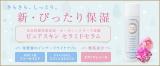 簡単インナードライケア☆天然ヒト型セラミド高配合美容液☆の画像(1枚目)