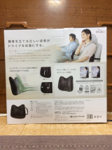 【腰の負担軽減に特化した姿勢サポート】スタイルドライブエスの画像(2枚目)