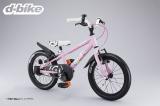 ☆ ディーバイクマスターVで、補助車なし自転車に乗れるようになろう! ☆の画像(2枚目)
