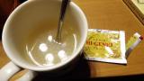 「マクロビ派必見!玄米珈琲ってコーヒー味?玄米味?」の画像(9枚目)