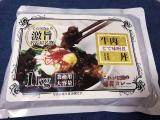 でらうみゃあ激旨名古屋名物~牛肉どて味噌煮丼~   aya' BLOGの画像(1枚目)