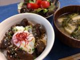 でらうみゃあ激旨名古屋名物~牛肉どて味噌煮丼~   aya' BLOGの画像(4枚目)