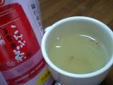 「玉露園『お徳用梅こんぶ茶』」の画像(4枚目)