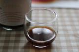 「【お酢活♥】五代庵の梅黒酢で体の中から美味しくリフレッシュしてるよ♥」の画像(4枚目)