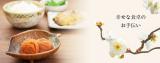 「【お酢活♥】五代庵の梅黒酢で体の中から美味しくリフレッシュしてるよ♥」の画像(2枚目)
