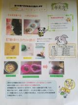 「【モニプラファンブログ】大切なワンちゃんネコちゃんの皮膚・毛並みのために☆キングアガリクス」の画像(3枚目)