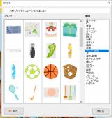 「自動で作れる簡単フォトブック」の画像(7枚目)
