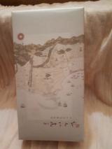 今日の茶請けは植垣米菓さんの「豆おかき」での画像(1枚目)