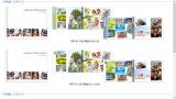 「自動で作れる簡単フォトブック」の画像(4枚目)