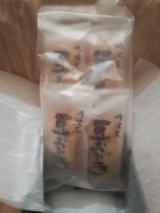 今日の茶請けは植垣米菓さんの「豆おかき」での画像(4枚目)