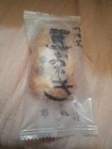 今日の茶請けは植垣米菓さんの「豆おかき」での画像(5枚目)