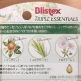 Blistex(ブリステックス)リップクリームの画像(2枚目)