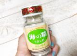 お塩がおいしいとなんでも美味しい♪海の精うましお。の画像(1枚目)