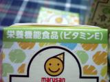マルサン 豆乳飲料 冷たいコーンスープの画像(1枚目)