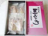 創業明治40年 植垣米菓☆神戸みなとや 豆おかき 小箱の画像(2枚目)