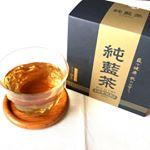 国産藍100%使用「純藍茶」ティーパック 30包入  3,024円(税込)藍の葉と茎だけを使用した健康茶です。 スタイルが気になる方や、数値が気になる方、年齢以上に若々しく過ごしたい方、季…のInstagram画像