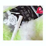..B:TREAT♡↪︎まつ毛美容クリーム..12種類の美容成分でフサフサ濃密まつ毛に‥೨⋆*✩..初のクリームタイプ!濃厚なクリームだけどチップの形も…のInstagram画像