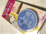 ☆プライバシー UVフェイスパウダー50 フォープラス☆の画像(1枚目)