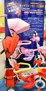 東京おもちゃショー2018の画像(7枚目)