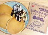 「【北海道産小麦のパンケーキミックス】」の画像(2枚目)