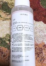 「つむぎ プラセンタ化粧水 (国産馬プラセンタ)」の画像(7枚目)